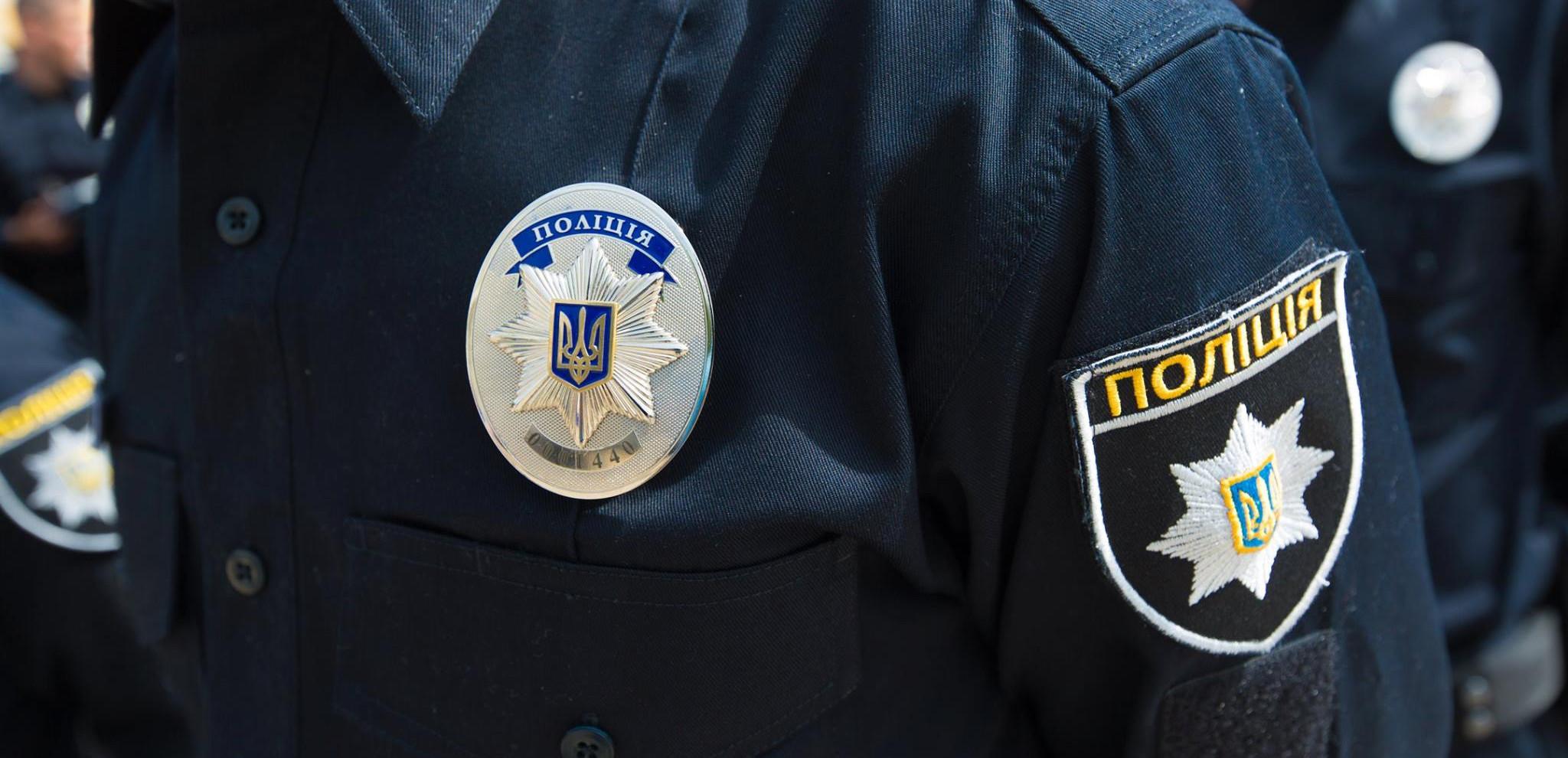 Перелік районних відділів поліції міста Львова